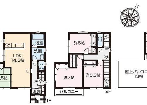 海老名市中新田3丁目 売一戸建 新築一戸建